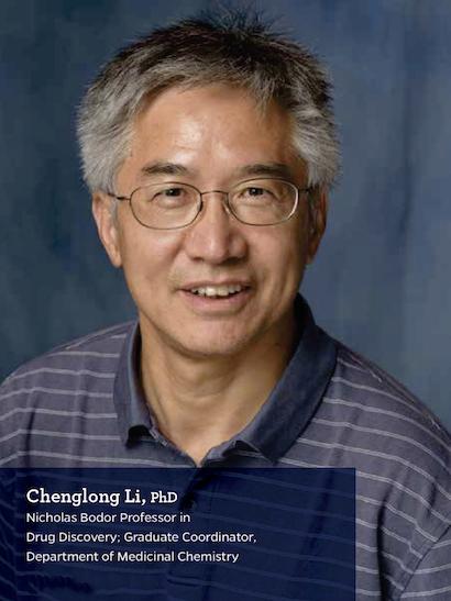 Chenglong Li headshot