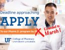 Pharm.D. application deadline extended
